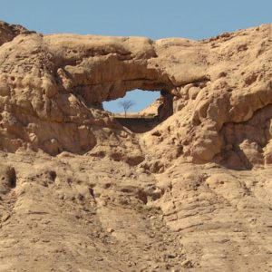 سنگ سوراخ فردوس